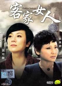 TVB HK DRAMA DVD Hakka Sisters
