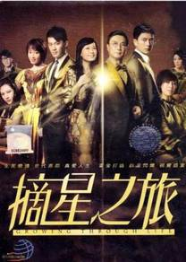TVB HK DRAMA DVD Growing Through Life