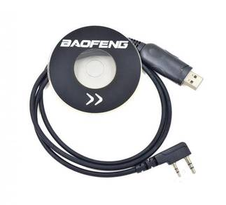 USB Programing Cable Software CD for Baofeng UV5R