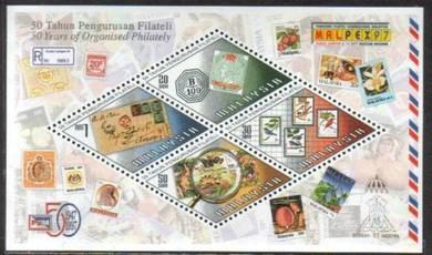 Miniature Sheet Malpex Overprint Malaysia 1997