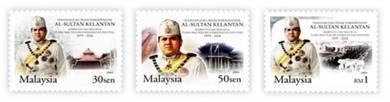 Mint Stamp Sultan Kelantan Malaysia 2004