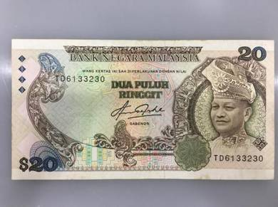 RM20 Ringgit Bank note