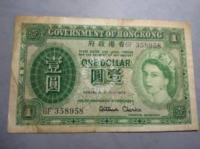Old Bank Notes 1 Dollar ( Hong Kong ) 1959