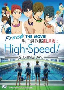 DVD ANIME FREE Movie High Speed Starting Days