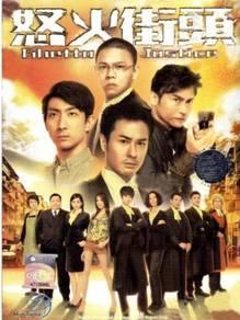 TVB HK DRAMA DVD Ghetto Justice