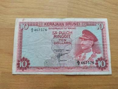 TEXP Brunei 10 Dollars Sa-Puloh Ringgit Vintage