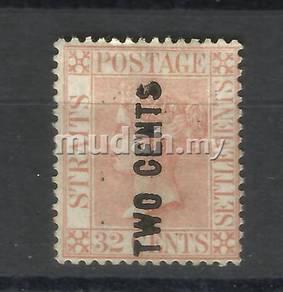 Straits Settlements 1883 mint stamp