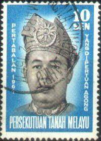 Use-d Stamp Agong Malaysia 1961