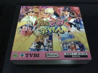 '獎人' HK Variety Show (10 VCDs)