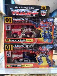 Transformers 35th Annivesary Convoy