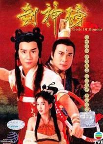 TVB HK DRAMA DVD Gods of Honour