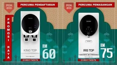 Promosi Raya Cuckoo Water Purifier X41.55