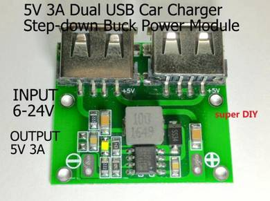 5V 3A USB Car Charger Step-down Buck Power Module