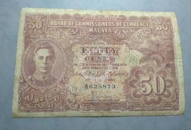 Malaya British Old Banknotes 50 cents 1941