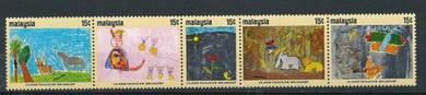 Mint Stamp 25th Anniversary Unicef Malaysia 1971