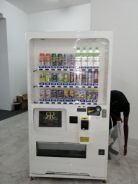 Vending machine (ready stock)