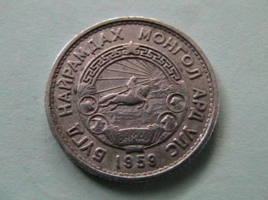 Mongolia 15 Mongo 1959 [Kod : A1593]