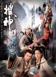 TVB HK DRAMA DVD Legend Of The Demigods