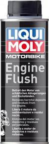 Liqui moly motorbike engine flush (250ml)