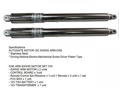 Oae 333a Stainless Steel Autogate Long Lasting