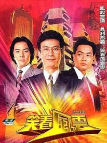 TVB HK DRAMA DVD Instinct