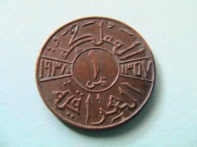 Iraq King Ghazi 1 Fils 1938 [Kod : A2048]