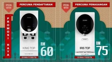 Promosi Raya Cuckoo Penapis Air X41.86