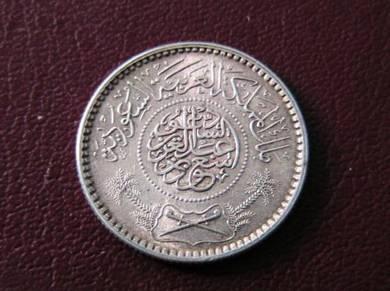 Saudi Arabia 1954 /1374 1/4 Riyal [Kod : A5181]