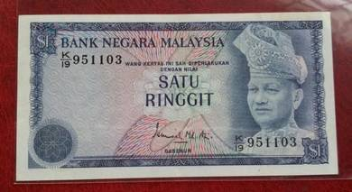 RM1 Ismail Mohd Ali 3rd K/19 951103