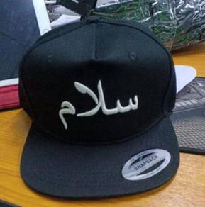 Salam Jawi Black Cap Adjustable Snapback Cap Hat