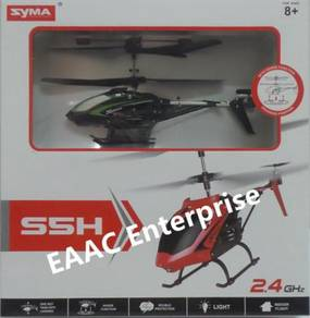 2.4GHz Syma S5H Auto Hover RC Drone Helicopter