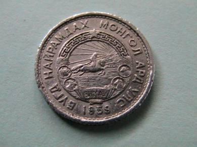 Mongolia 10 Mongo 1959 [Kod : A1393]