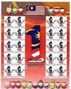 Mint Stamp Sheet 1 Malaysia 2009
