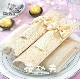 Wedding Gifts - Ivory Long Pillow Box