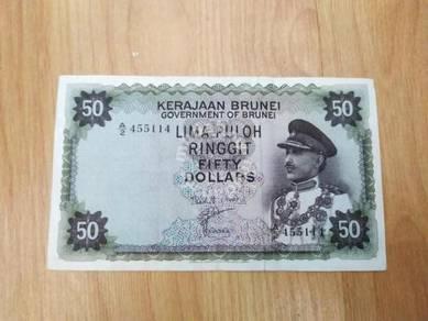 TEXP Brunei 50 Lima Puloh Ringgit Lama Vintage 1