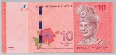 RM 10 Low No 0000XXX