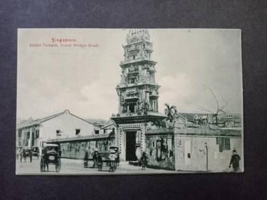Antik Postcard Hindu Temple 1900 No 2475 RARE
