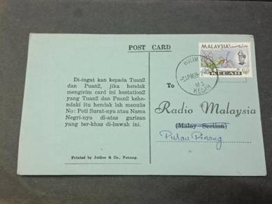 Postcard KULIM RADIO 1969 No 503