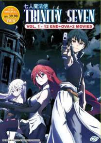 Trinity Seven Vol.1-12 End + OVA + 2 Movies DVD