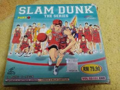 SLAM DUNK The Series