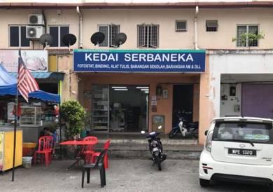 Kedai Serbaneka