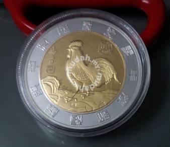 ABCSM-C002 Silver Gold Chicken Coin 45mm w Case