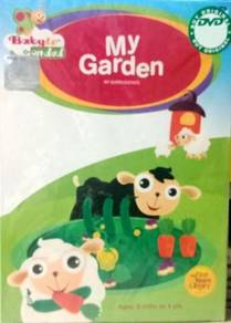 Baby TV My Garden DVD