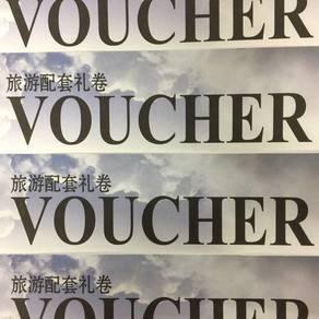 4 China tour vouchers for sale