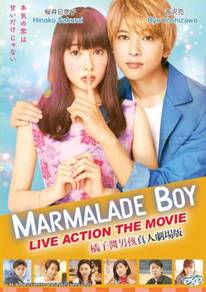Japanese Movie Marmalade Boy Live Action DVD