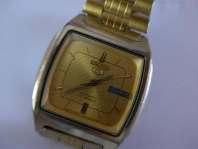 Seiko 5 Automatic 17 Jewels Gold Square Watch