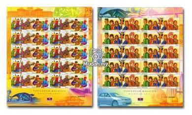 Mint Stamp Sheet Malaysia Unity 2002