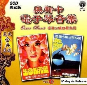 CD Oscar Music LeFeng Gold Series Vol.4