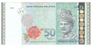 RM 50 Low No 000XXXX