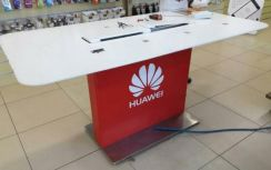 Huawei Smart Table / Counter